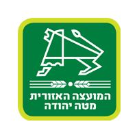 מועצה אזורית מטה יהודה